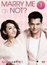結婚なんてお断り!? DVD-BOX1 ロイ・チウ