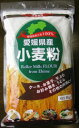 吉原フードアクティブ 愛媛県産 小麦粉 1Kg