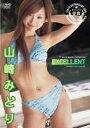 EXCELLENT/DVD/SKV-009