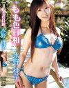 水野桃子 もも色日和/DVD/SKV-038