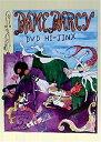 """ディムダーシー""""DELUXE BOX SET""""/DVD/PPM-003"""