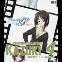 Memories Off #5 とぎれたフィルム プレミアムコレクション4 Kazuki(C.V.桑谷夏子)/CD/VGCD-0009