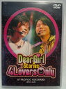 DearGirl -Stories- 4 Lovers Only