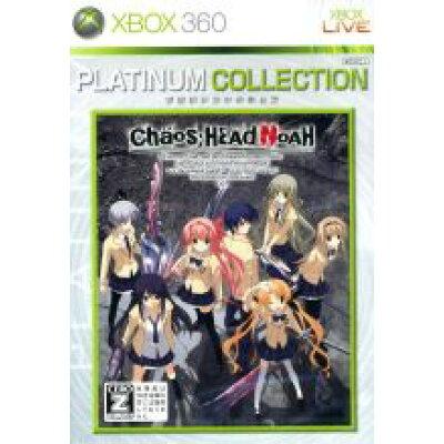 カオスヘッド ノア(Xbox 360 プラチナコレクション)/XB360/JES1-00047/【CEROレーティング「Z」(18歳以上のみ対象)】