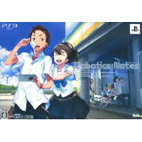 PS3 ROBOTICS;NOTES ロボティクス・ノーツ 限定版 5pb.