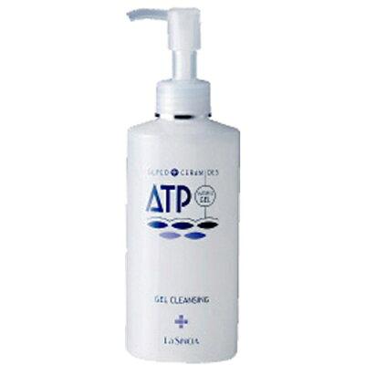 ラシンシア ATPゲルクレンジング(全身用洗浄料) 200ml