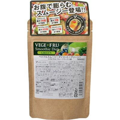 ベジフル スムージーダイエット(グリーン) トロピカルフルーツミックス(60g)