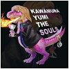 ゆみザウルス/CD/AKCY-58066