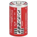 マクロス マンガン乾電池単一 2P
