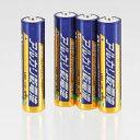 マクロス アルカリ単4乾電池 4P
