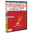 アセンディア おてがる通販 SEライト CD-ROM オテガルツウハンSEライトWC