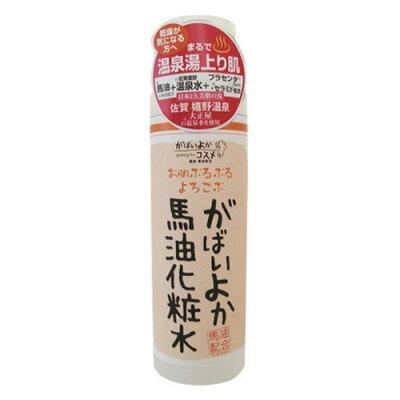 がばいよか 馬油化粧水(250mL)