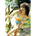 篠田麻里子 Pendulum MOVIE/DVD/WBDV-0030