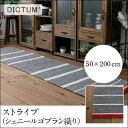 トシシミズ AX500C ストライプ シェニールゴブラン織り 色:シルバーグレー サイズ:50×200