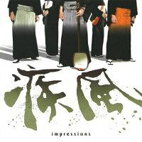 impressions/CD/YZDI-0028