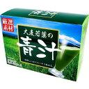 HIKARI 大麦若葉の青汁