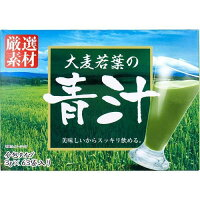 大麦若葉の青汁(3g*63袋入)