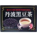 HIKARI 丹波黒豆茶