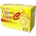 HIKARI ビタミンC1000 顆粒タイプ 45スティック