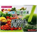 HIKARI 82種の野菜酵素×フルーツ青汁