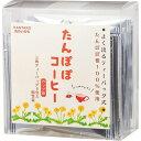 KANTARO(かんたろう) ねのいのち たんぽぽコーヒー カップ用三角ティーバッグ 8包入