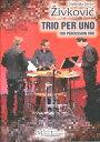 楽譜 ME1013 TRIO PER UNO FOR PERCUSSION TRIO ME1013トリオパーウノ