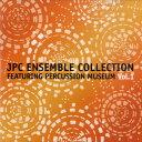 楽譜 JPCCD0001 CD JPCアンサンブル・コレクション 第1集 featuring パーカッショ... JPCD00001シーディージェイピーシーアンサンブルコレクションダイ1シュウフューチャリングパーカッションミュー