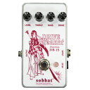 Sobbat DB-1S Distortion