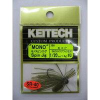 """ケイテック(KEITECH) """"MONO"""" Spin Jig(モノスピンジグ) 1/20oz 309 モエビ"""