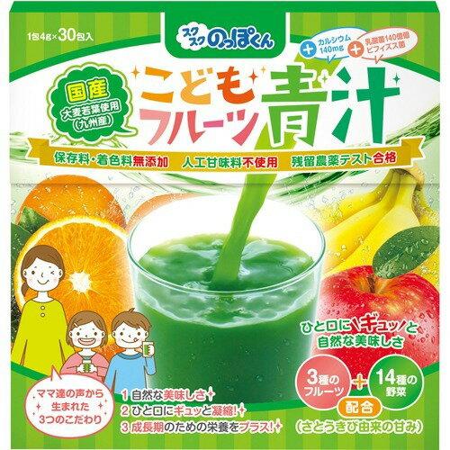 汁 フルーツ 青