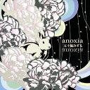 anoxia/CD/QWCB-10009