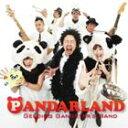 PANDARLAND/CD/BMECD-1014
