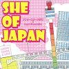 SHE OF JAPAN/CD/QWCB-10030