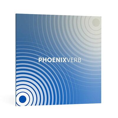 iZotope Exponential Audio: PhoenixVerb 専用はご頂けません Memorial Day