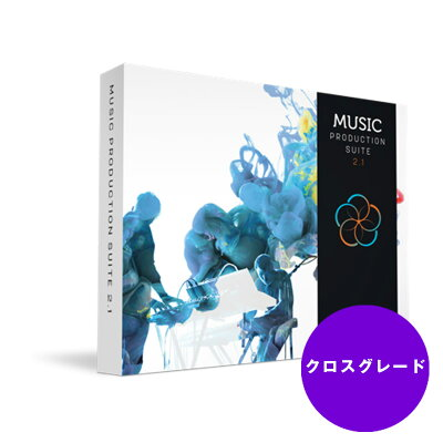 iZotope Music Production Suite 2.1 Crossgrade from MPS 2 or PPS 3 DTM プラグインエフェクト プロモーション