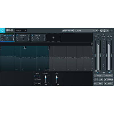 iZotope Ozone 9 Advanced upgrade from paid versions of Ozone Elements (v7-9) アップグレード版