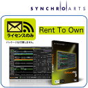 SynchroArts Revoice Pro 4 - Rent To Own (Receive full license on 4th Rental)