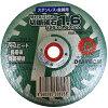 ダイヤテック DIATECH るンジャー 切断砥石 TOISHI 125×1.6 10枚