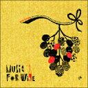 ミュージック・フォー・ワイン VOL.1/CD/NBCD-003