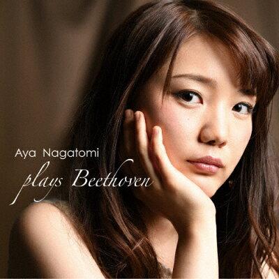 AyaNagatomiplays Beethoven/CD/TVU-S-4-001