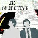 Objective/CD/TETRA-021