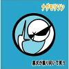 黒犬が振り向いて笑う/CD/ED-210