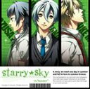プラネタリウムCD&ゲーム「Starry☆Sky~in Summer~」/CD/HO-0066