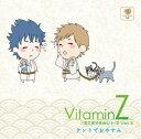 VitaminZ×羊でおやすみシリーズVol.2「テントでおやすみ」/CD/HO-0083