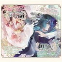星座旦那シリーズ Vol.5「Starry☆Sky~Virgo & Libra~」(初回限定盤)/CD/HO-0105