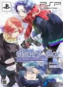 PSP Starry sky ~in Winter~ ポータブル 限定版 Sony PSP
