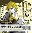 ブラザーアンドロイド-04.ケン-/CD/BR-0008