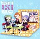 星月学園放送部 活動記録/CD/HO-0148