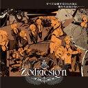 Starry☆Sky Film Festival Vol.04 ~Zodiac sign~/CD/HO-0156