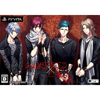 DYNAMIC CHORD feat.KYOHSO V edition 初回限定版/Vita/HONEY023/D 17才以上対象